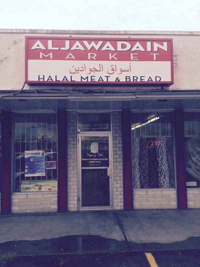 Aljawadain Market, Inc.